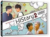 《HIStory2 寫真典藏特集》全新品,全館滿600免運