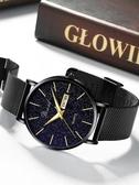 男士手錶蟲洞概念星空手錶男青少年學生潮流防水夜光超薄機械網紅男士手錶 JUST M