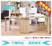 《固的家具GOOD》491-01-ADC 羅莎4.8尺旋轉功能桌【雙北市含搬運組裝】