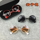 墨鏡韓國新款潮寶寶太陽鏡親子太陽眼鏡男女孩旅遊防紫外線墨鏡親子鏡 阿卡娜