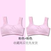 少女初中學生女孩發育期小背心純棉文胸