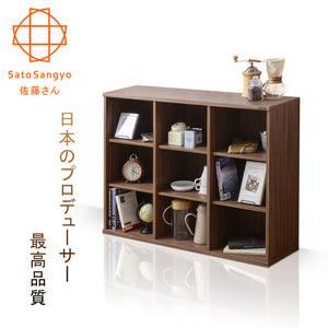 【Sato】NEFLAS時間旅人九格開放收納櫃‧幅111cm
