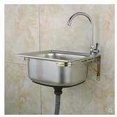 304不銹鋼水槽大小單槽 帶支撐架子套餐 洗菜盆洗碗池洗手盆  ATF  聖誕免運