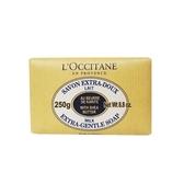 L'occitane歐舒丹 乳油木牛奶皂 250g (國際航空版)