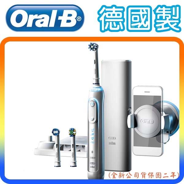 《德國製》Braun Oral-B Genius8000 / G8000 德國百靈歐樂B 高階款 敏感護齦 電動牙刷