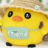 寶寶存錢罐女小雞擺件有趣的儲蓄罐成人男孩創意網紅可愛大號個性 LN4760【東京衣社】