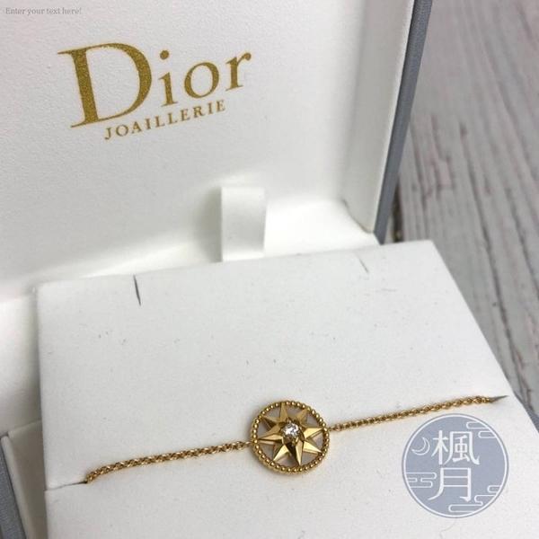 BRAND楓月 Christian Dior 迪奧 ROSE DE VENTS 金色 珍珠母貝 星星 鑲鑽 手鍊