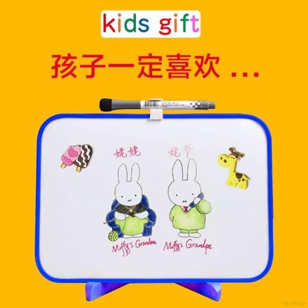 【雲上生活】兒童畫板磁性寫字板寶寶涂鴉繪畫板家用小白板掛式留言板
