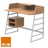 組-特力屋萊特淺木桌淺木層板淺木櫃