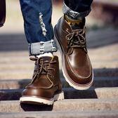 馬丁靴 男短靴 真皮低幫潮男高幫馬丁鞋真皮英倫風工裝靴男靴子《印象精品》q1320