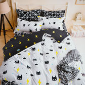 床包組-雙人加大[m95小蝙蝠]含兩件枕套,雪紡棉磨毛加工處理-親膚柔軟 ,Artis台灣製