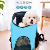 貓包太空艙寵物包透明貓咪外出便攜書包貓咪背包胸前後背包貓籠子 萬寶屋