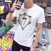 裝男士圓領半袖衣服韓版短袖t恤男日繫白色潮流男裝打底衫體恤  朵拉朵衣櫥