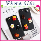Apple iPhone6/6s 4.7吋 Plus 5.5吋 害羞黑熊背蓋 招財貓手機殼 情侶款保護套 貼片手機套 全包邊保護殼