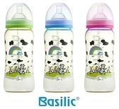 貝喜力克 寬口徑PES防脹氣奶瓶 360ml【德芳保健藥妝】顏色隨機出貨