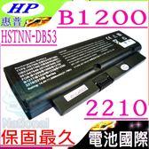COMPAQ 電池(保固最久)-康柏 電池-B1200,B1216,B1217,2210B,B1234TU,B1235TU,B1236TUP