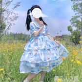 白糖少女{現貨}~廠原創設計Lolita愛心抱枕兔海軍領op短袖洋裝 錢夫人小鋪