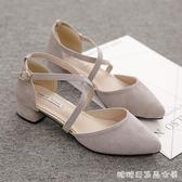 新款包頭涼鞋女夏單鞋女尖頭百搭韓版粗跟夏季高跟鞋中跟 糖糖日系森女屋