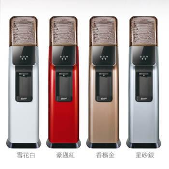 【悅氏】S.A.Y智慧型飲水機 YES-12L +悅氏12L鹼性離子水20桶