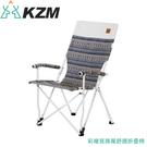 【KAZMI 韓國 彩繪民族風舒適折疊椅《藍灰》】K9T3C006GR/折疊椅/休閒椅/露營桌椅