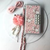 OPPO R11s Plus R11 粉碎花皮套 手機皮套 皮套 插卡 磁扣 掛件 吊飾 韓系淑女系 PZ