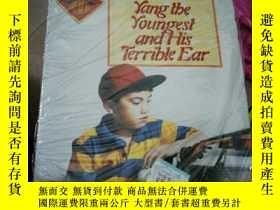 二手書博民逛書店yang罕見the youngest and his terrible earY26220