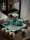 功夫茶具 日式茶壺茶杯蓋碗茶具套裝家用高檔客廳泡茶陶瓷功夫小套禮盒裝 mks宜品