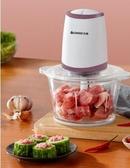 絞肉機家用電動小型餃子打多功能料理全自動剁辣椒神器攪拌碎餡菜春季新品
