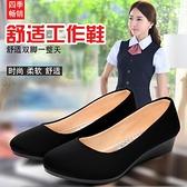 工作鞋 萬和泰新款老北京布鞋女鞋單鞋坡跟套腳工作鞋職業舒適黑色布鞋 歐歐