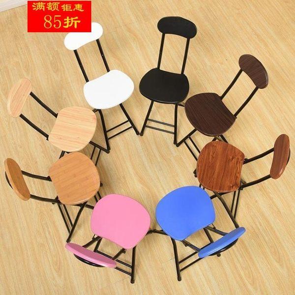 摺疊椅子靠背椅凳子現代簡約家用成人餐椅培訓椅便攜戶外椅電腦椅
