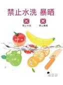 過家家廚房 禮物切水果兒童玩具木制磁性水果蔬菜切切樂玩具XW 快速出貨