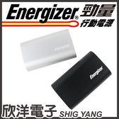 Energizer勁量 行動電源(UE10008) 大容量10000mAh/內附充電線/BSMI認證/多重防護機制/銀、黑雙色自選