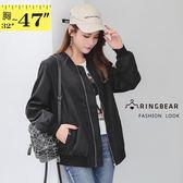 防風外套---簡約帥氣質感彈性羅紋縮口袖領口下襬風衣夾克(黑XL-3L)-J218眼圈熊中大尺碼