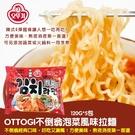 韓國 OTTOGI不倒翁泡菜風味拉麵120g*5包(袋)