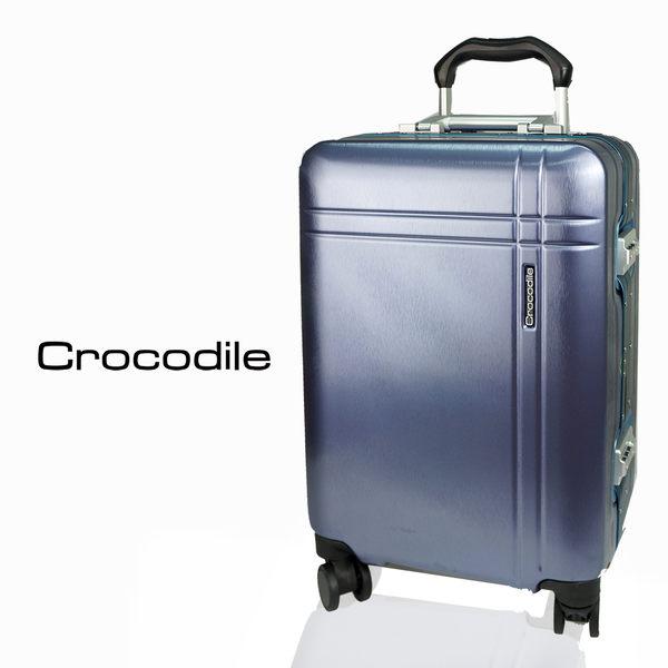 Crocodile 霧面鋁框箱含TSA-20吋-晴空藍  0111-6320-09