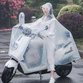 雨衣電瓶車成人電動摩托騎行自行車雨披加大加厚男女韓國時尚單人「輕時光」