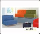 {{ 海中天休閒傢俱廣場 }} G-9 摩登時尚 客廳系列 160-8A   903型沙發(單)(多色可選)