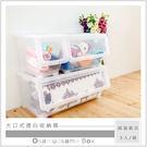 【dayneeds】【免運費】大口式透白收納箱3入組/滑輪整理箱/衣物收納箱/置物箱/直取式收納箱