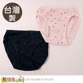 12~18歲少女內褲(4件一組) 台灣製青少女舒適透氣三角內褲 魔法Baby