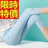 休閒褲-個性甜美蕾絲女長褲55v37【巴黎精品】
