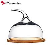 Pasabahce原木起司蛋糕盤+手工水晶玻璃罩(大) 點心盤 派對盤
