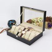 高檔PU皮革手錶盒 珠寶首飾工藝禮品收納展示包裝盒《小師妹》jk49