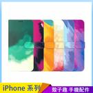 水彩塗鴉皮套 iPhone SE2 XS Max XR i7 i8 plus 手機殼 保護螢幕 插卡錢包 磁吸翻蓋 影片支架 保護殼套