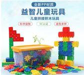 黑五購物節 拼裝玩具積木2-3-6歲 兒童益智拼插數字方塊塑料幼兒園寶寶男女孩