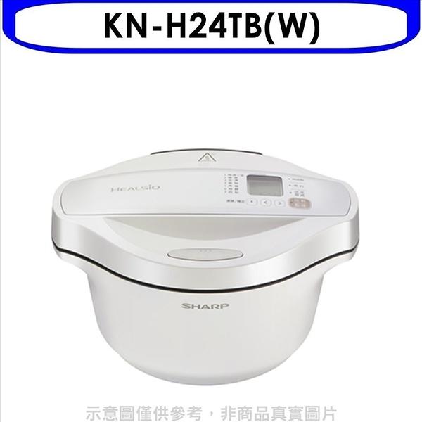 回函贈夏普【KN-H24TB(W)】2.4公升0水鍋無水鍋調理鍋白色 優質家電