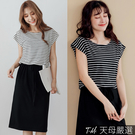 ◆韓國製造 ◆彈力柔棉材質 ◆條紋拼接設計 ◆縮腰綁帶造型 ◆側邊口袋設計 ◆後開衩設計