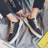 夏季休閒百搭帆布鞋板鞋男士透氣鞋運動鞋學生韓國潮流男鞋子 道禾生活館