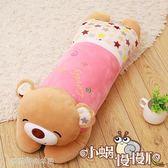 卡通長睡覺抱枕公仔抱抱熊女生可愛泰迪熊毛絨玩具「梦露时尚女装」