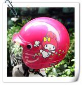 美樂蒂安全帽,兒童安全帽,K856,K857,美#2/桃