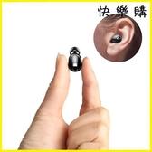 【快樂購】無線耳機 隱形藍牙耳機無線迷你超小掛耳式運動開車頭戴式
